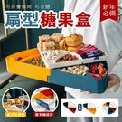 【可折疊收納】大容量零食盒 水果盒 餅乾糖果盒 新年過年 喜慶-紅/黃【AAA6581】預購