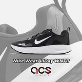 Nike 休閒鞋 Wmns WearAllDay WNTR 白 黑 黑白 女鞋 基本款 運動鞋 【ACS】 CT1731-002