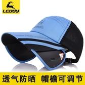 樂迪戶外遮陽釣魚帽子男士速干透氣防曬帽夏季垂釣可伸縮加長帽檐