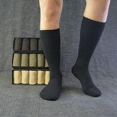 降價兩天-長筒襪長筒襪男棉質正裝襪子男襪秋季高筒襪純黑色長男襪西裝商務襪子