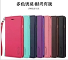 King*Shop~韓曼 iPhone 6 6s 6PLUS 手機殼皮套商務簡約支架插卡保護皮套