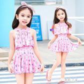 兒童泳衣女童游泳衣連體可愛公主裙式小童寶寶泳衣女童泳衣中大童PH1722【彩虹之家】