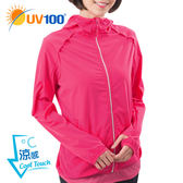 UV100 防曬 抗UV-涼感透氣夜光連帽外套-女