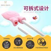 學習筷輔助安全訓練筷糾正學習筷