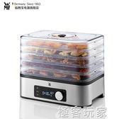 乾果機食品風乾機家用小型水果蔬菜寵物肉類食物烘乾機 igo 電壓:220v『極客玩家』