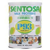三多P-93奶蛋白500g【愛買】