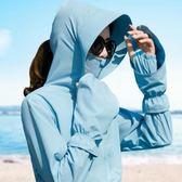 夏季新款騎車防曬衣女防紫外線韓版短款戶外沙灘薄款外套開襟  易貨居
