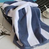 浴巾 純棉條紋大浴巾 男女通用韓版情侶個性學生成人洗澡 全棉柔軟吸水 傾城小鋪