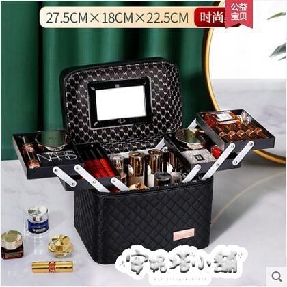 大容量化妝包女便攜多功能手提化妝品收納盒 ins風箱新款超火 安妮塔小鋪