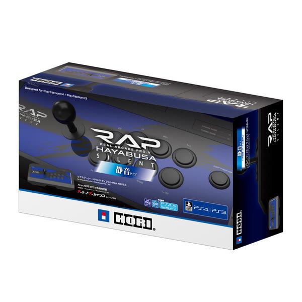 【軟體世界】HORI PS4/PS3/PC 有線格鬥搖桿 RAP PRO V 靜音 隼 (PS4-090)