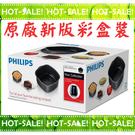 《原廠新版彩盒裝》Philips HD9925 飛利浦 氣炸鍋專用 烘烤籃 焗烤鍋 ( HD9642 / HD9240 / HD9230 適用)