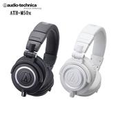 台灣製 鐵三角 ATH-M50x 專業型監聽耳機 (附原廠收納袋) 公司貨一年保固