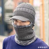 冬季男士戶外騎車防寒防風刷毛潮保暖針織時尚護耳脖套連體帽子男