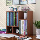 書架簡約現代小書架桌上簡易置物架創意學生桌面書柜 ys3939『伊人雅舍』