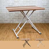 升降桌/餐桌/工作桌/日式茶几桌/拼貼成型桌面 Lift Table MIT台灣製【5043-3】Tasteful 特斯屋