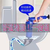馬桶疏通神器下水道管道廁所疏通工具一炮通吸毛發頭發清理 HH1015【極致男人】