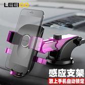 車載手機架創意多功能導航支撐架萬能通用型車用吸盤式汽車內支架 英雄聯盟