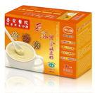 呷七碗亞麻黃金鹹豆奶(全素-微鹹) 30公克x10包 -臺安醫院
