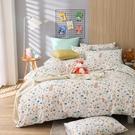 鴻宇 雙人特大薄被套床包組 森林裡散步 美國棉授權品牌 台灣製2259