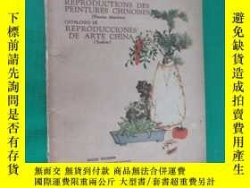 二手書博民逛書店CATALOGUE罕見OF REPRODUCTIONS CHIN