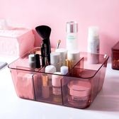 梳妝臺浴室桌面首飾整理盒多格化妝品收納盒【3C玩家】