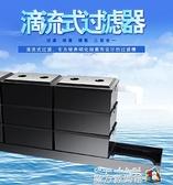 魚缸過濾器上濾滴流盒水族箱上置上部過濾槽 頂部過濾盒黑色經典 魔方數碼