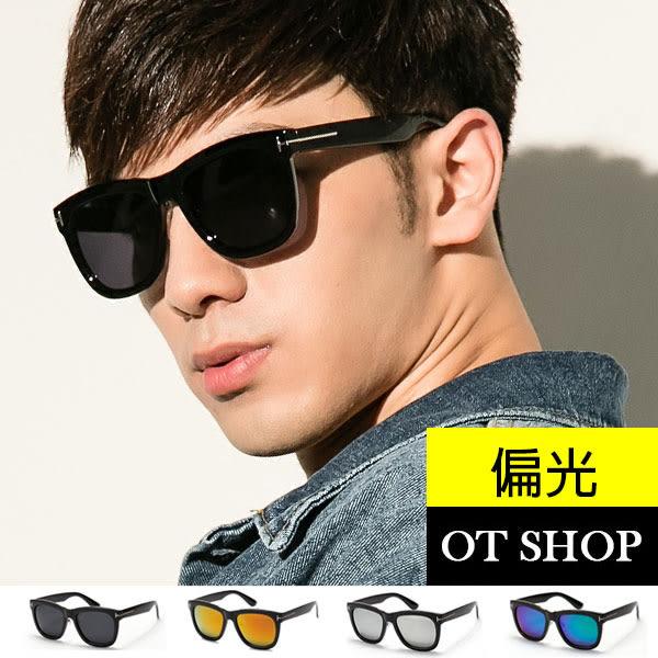 OT SHOP太陽眼鏡‧抗UV韓風反光鏡偏光彩膜墨鏡加高鼻墊超好戴‧黑/藍綠/橘紅反光‧現貨‧H02