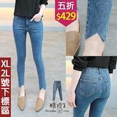 【五折價$429】糖罐子造型抽鬚褲管刷色口袋單寧長褲→藍 預購【KK7156】(XL.2L號下標區)