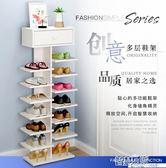 鞋架 簡易家用經濟型小鞋櫃省空間家裡人多層門口小鞋架子收納JD 智慧e家