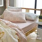 床包/雙人加大-針織棉-日式簡約設計-[...