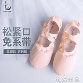 兒童舞蹈鞋軟底鞋成人中國舞鞋練功鞋女童免繫帶芭蕾舞鞋