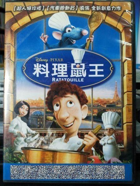 挖寶二手片-P04-249-正版DVD-動畫【料理鼠王 國英語】-皮克斯動畫