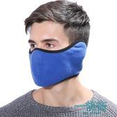 春季男女韓版情侶黑色防寒護耳透氣易呼吸加厚耳罩可清洗保暖口罩【一條街】