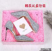 高跟鞋 成人禮女生18周歲生日禮物學生成年高跟鞋細跟性感尖頭禮盒送閨蜜