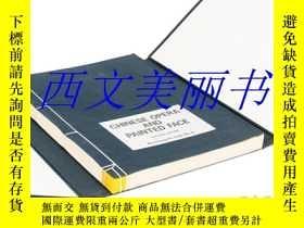 二手書博民逛書店【罕見】《國劇與臉譜》, 1978年版,線裝版 有書盒 Chin