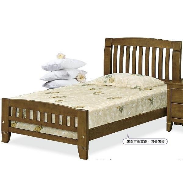 床架 床台 FB-535-7 巴比倫黃檀實木3.5尺床(不含床墊) 【大眾家居舘】