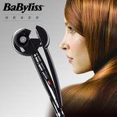 【法國Babyliss】魔幻捲髮造型器 BAB2665W
