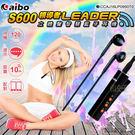 [哈GAME族]免運費 可刷卡●附贈充電線●aibo 領導者 S600 領夾式立體聲藍牙耳機麥克風 V4.0 BTS600