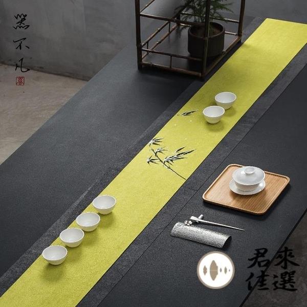 防水茶席絨布手繪麻布禪意布藝桌旗 中式茶旗茶桌布墊【君來佳選】