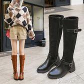 過膝長靴女秋冬學生粗跟瘦瘦靴復古百搭加絨皮面騎士靴 奇思妙想屋
