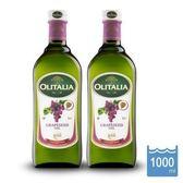 【Olitalia奧利塔】葡萄籽油1000ml*2瓶