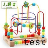 幼兒童串珠繞珠早教嬰兒玩具6-12個月寶寶益智玩具0-1-2歲3周歲df
