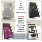 九成九新 無刮痕【拆封福利品】索尼 Sony Xperia XZ3 H9493 6吋 6G/64G 3300mAh IP68防水塵 智慧型手機