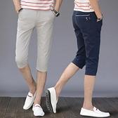 七分褲 七分褲男夏季薄款卡其色灰色修身休閒褲男士短褲男7分褲夏天中褲