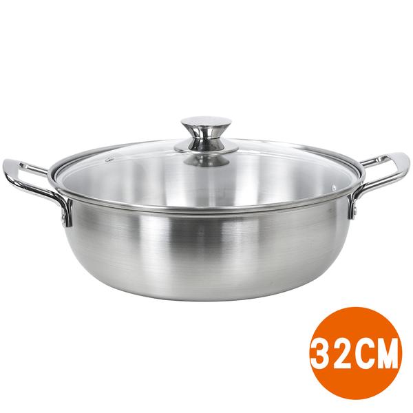 LMG▶316深型湯火鍋32cm