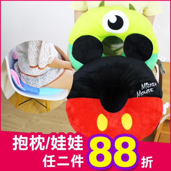 《最後2個》迪士尼 米奇 米妮 大眼怪 正版 甜甜圈 坐墊 屁屁枕 抱枕 娃娃 靠枕 絨毛 B16245