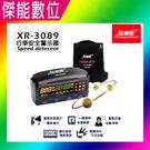 征服者 XR-3089 行車安全警示器 全配版 測速預警 區間測速提示 雷達自動靜音 盲點抗擾 一鍵更新