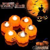 萬圣節南瓜小夜燈LED電子蠟燭酒吧KTV布置道具發光南瓜燈裝飾.igo 概念3C旗艦店