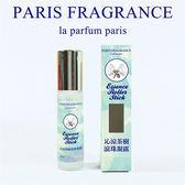 【Paris Fragrance巴黎香氛】沁涼茶樹滾珠凝露-8ML
