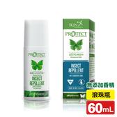 紐西蘭 派卡瑞丁 Picaridin 15% 長效防蚊液-滾珠 60ML (無香精) 專品藥局 【2015515】
